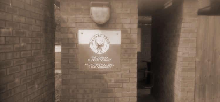 Globe Stadium Entrance